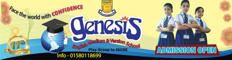 genesis admission going on